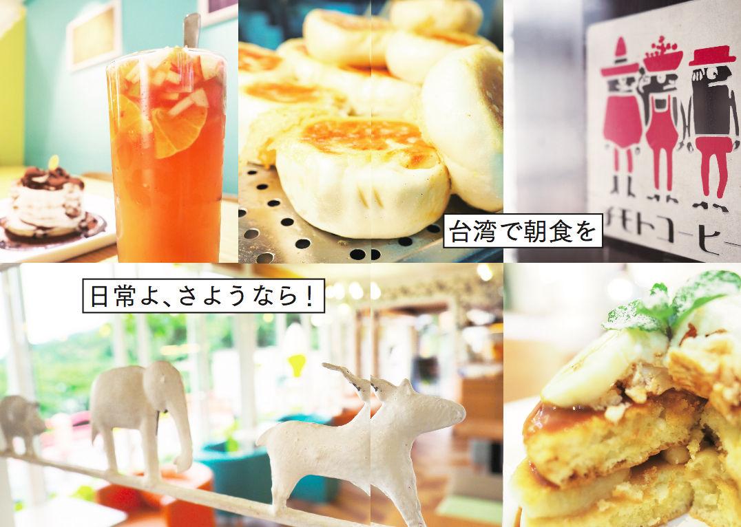 朝食600