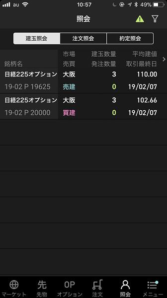 IMG_2490 (1)