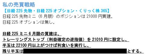 20180207aa