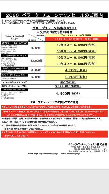 61AD8E85-C764-4CD2-9F28-7FB869B551D1