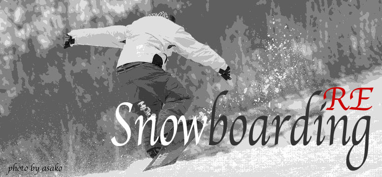 �������� ��RE SNOWBOARDING��