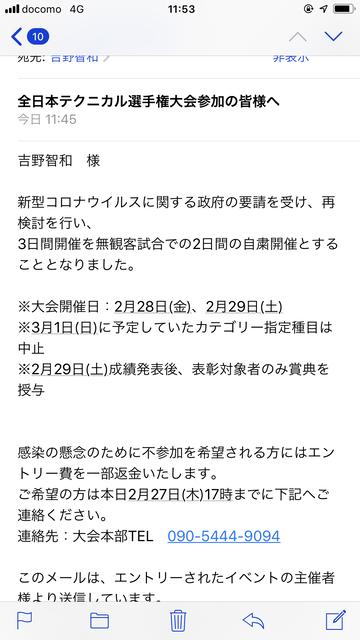 519D0A11-F5B5-4EB7-B54E-87662F21B9B1