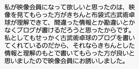 Screenshot_2018-02-04-00-16-55~02