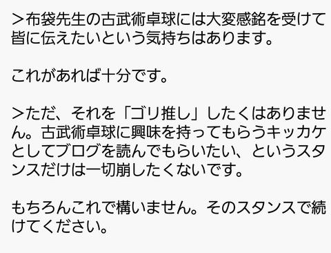 Screenshot_2018-02-04-00-17-08~01