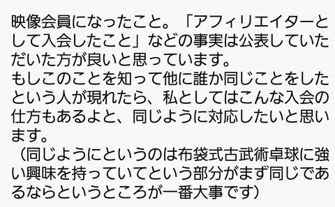 Screenshot_2018-02-04-00-17-05~01