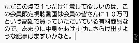 Screenshot_2018-02-04-00-19-04~01