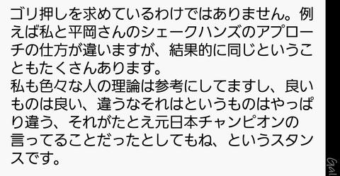 Screenshot_2018-02-04-01-16-00~01