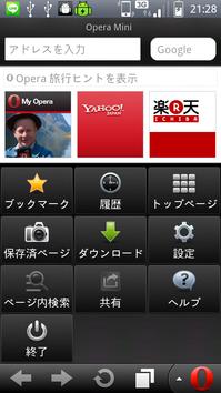 device-2012-09-18-212837