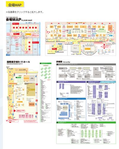 東京ゲームショウ2015 会場マップ