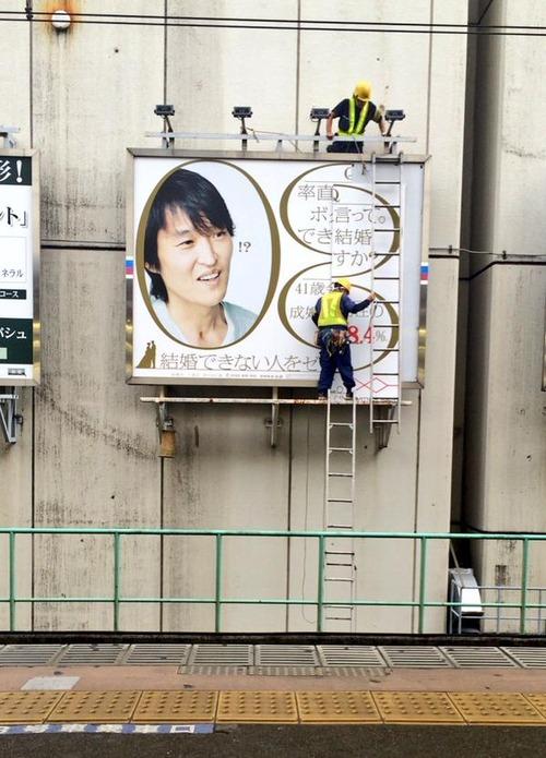 ジュニア結婚 広告