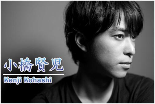 小橋賢児の画像 p1_15