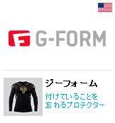 bg_gform
