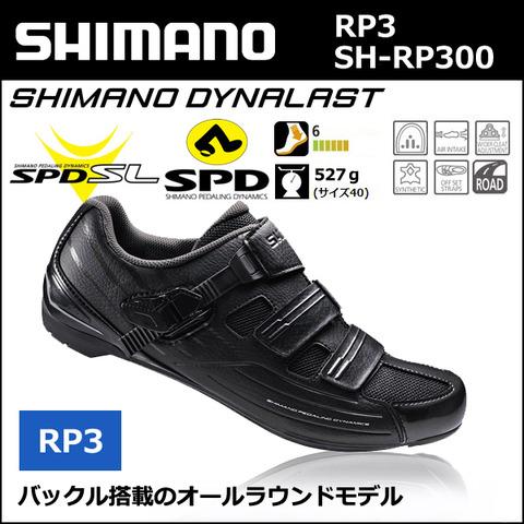 sh-rp300ml-01
