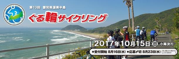 2016_index_01