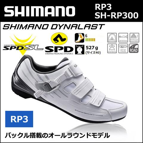 sh-rp300mw-01