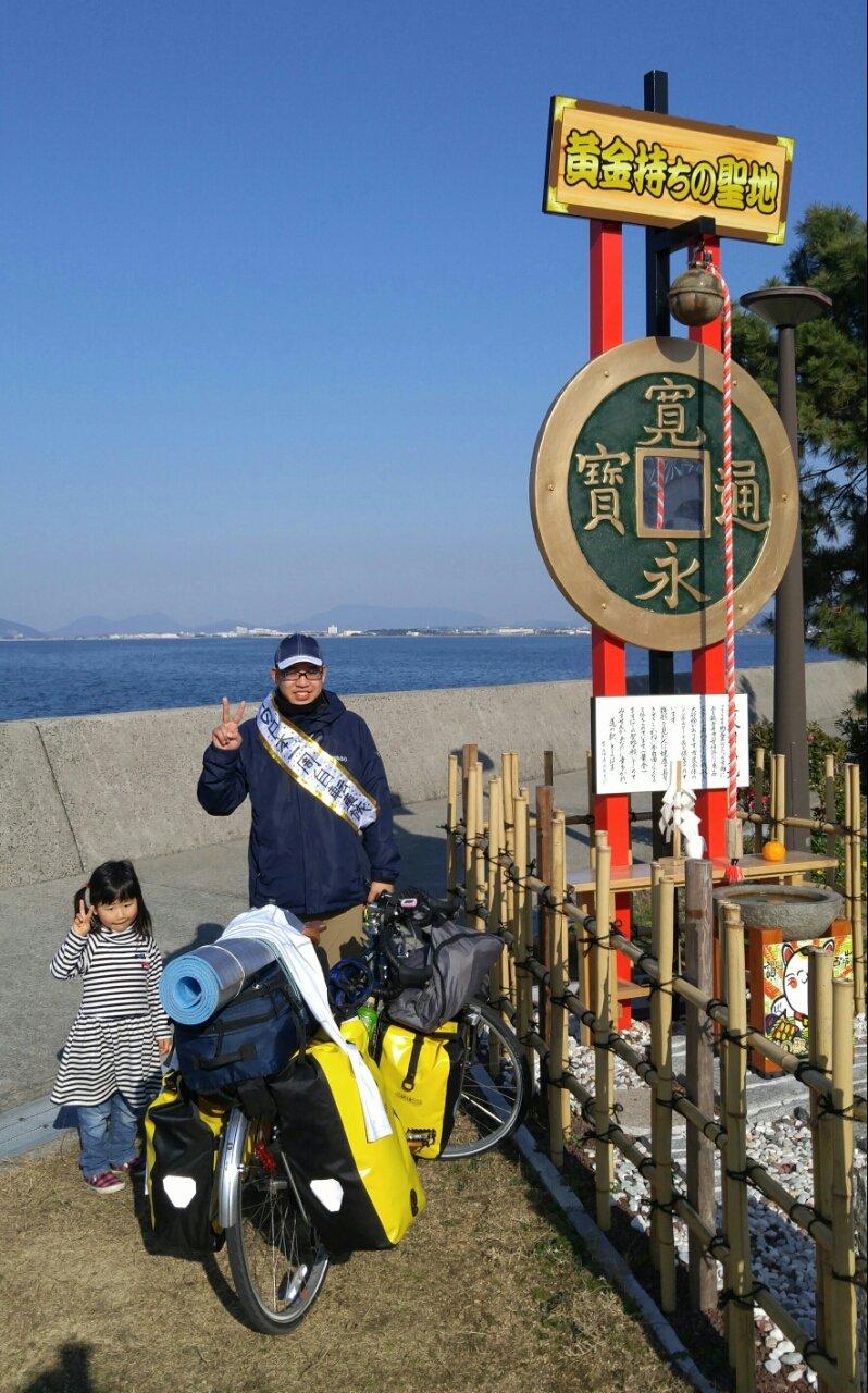 自転車の 香川 自転車メーカー : 撮ってくださった方の娘さんと ...