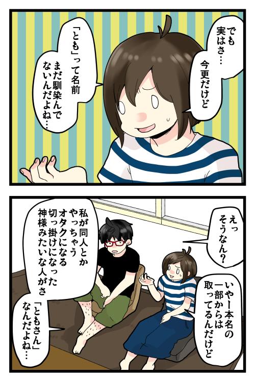 blog190809_3