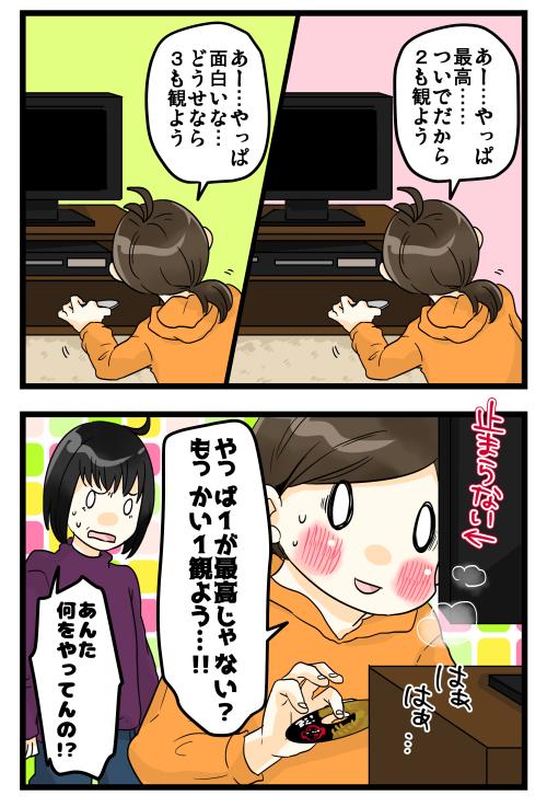 blog180307_2