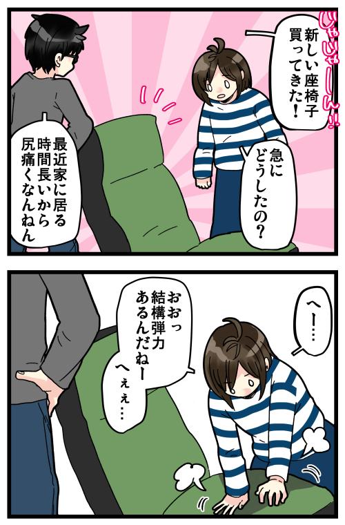 blog200428