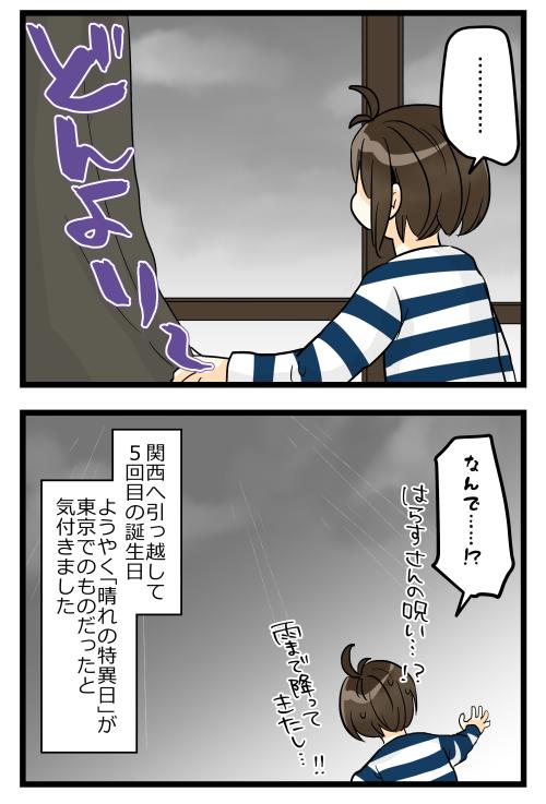 blog180406_2