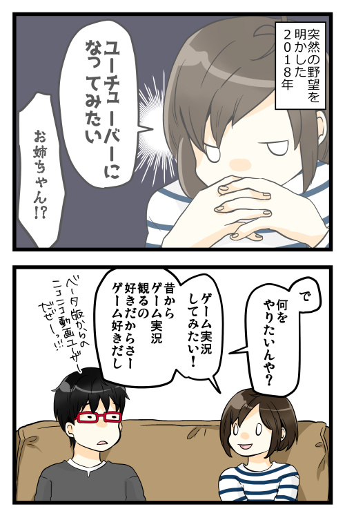 blog190115