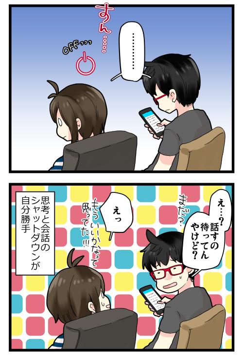 blog190831_2
