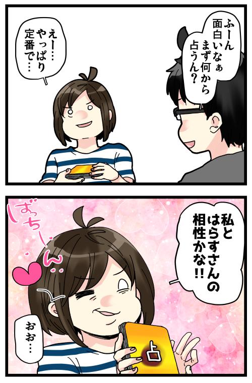 blog2009113_2