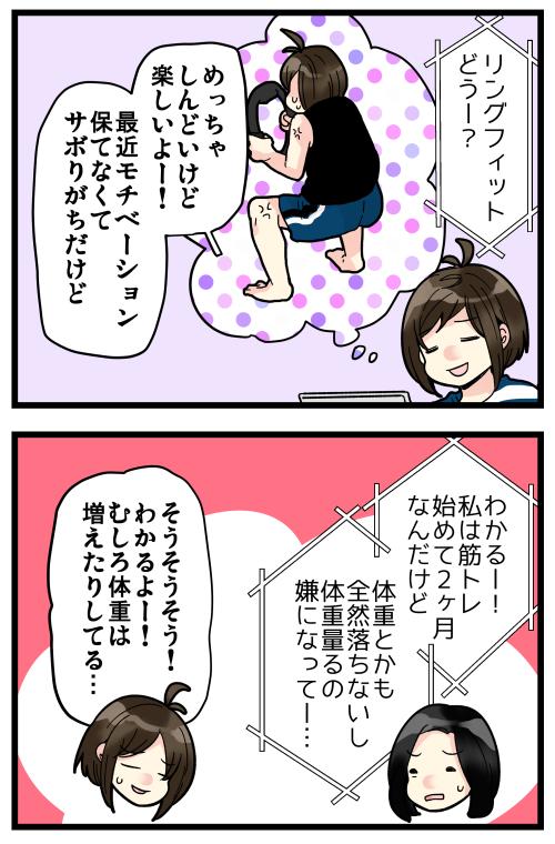 blog200621_2