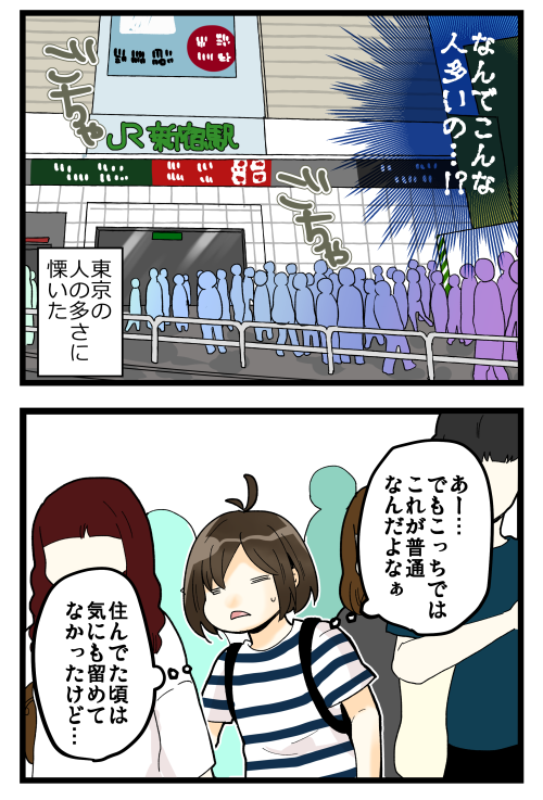blog190707_2