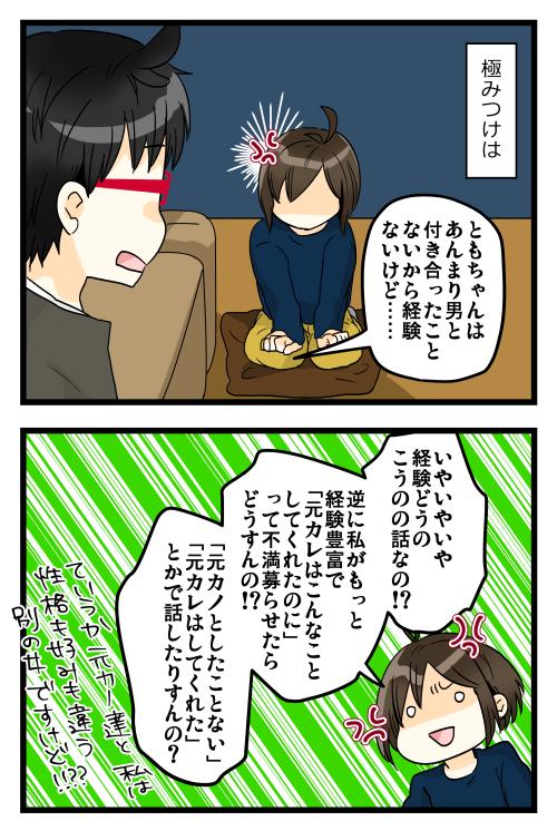 blog180308_3