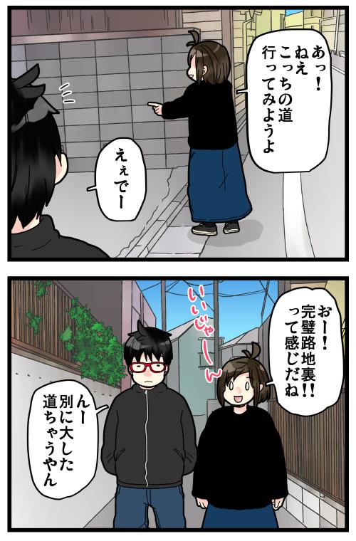 blog200311_2