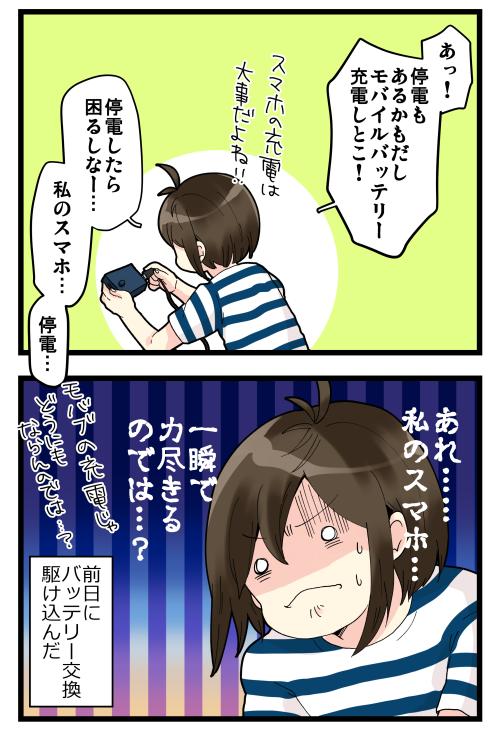 blog191013_4