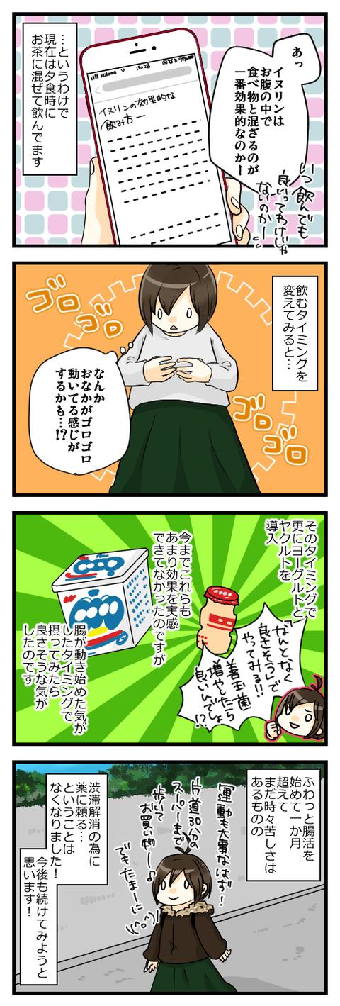 blog242