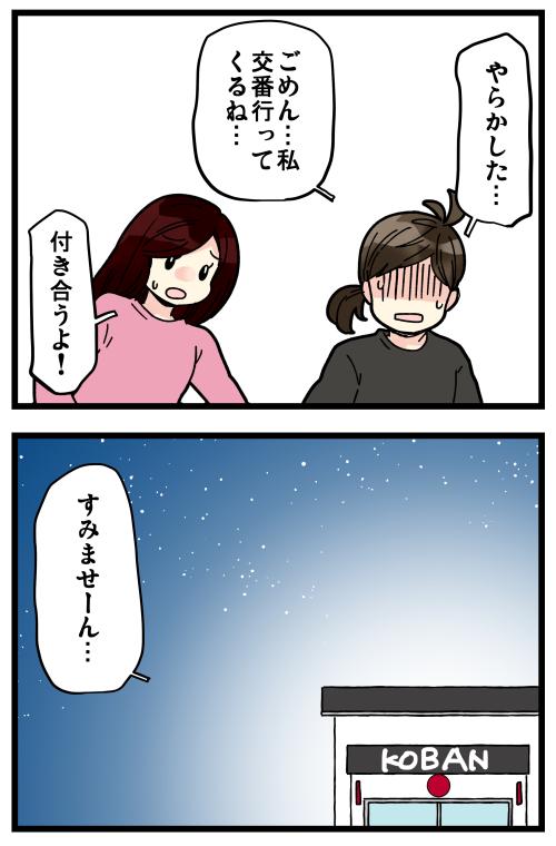 blog201025_4