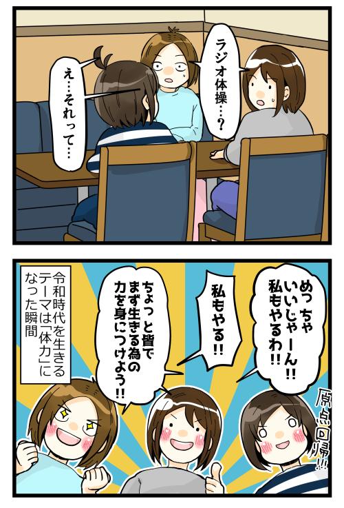 blog190501_4