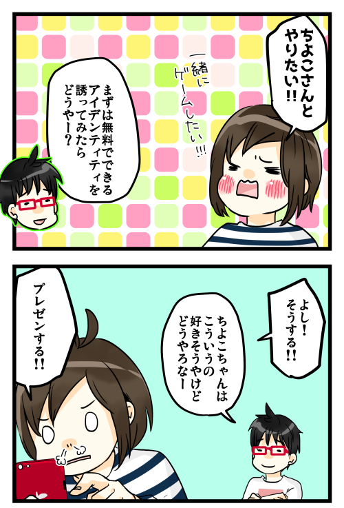 blog181104_5