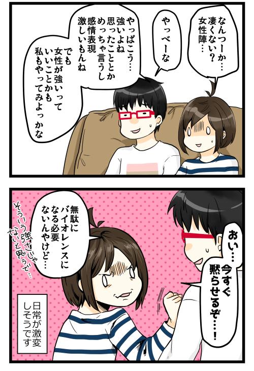 blog181023_4