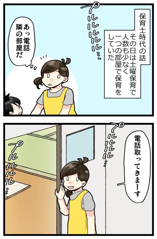 blog200715