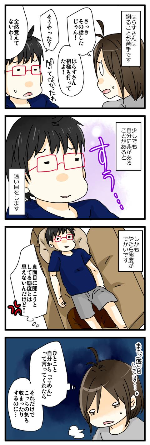blog064