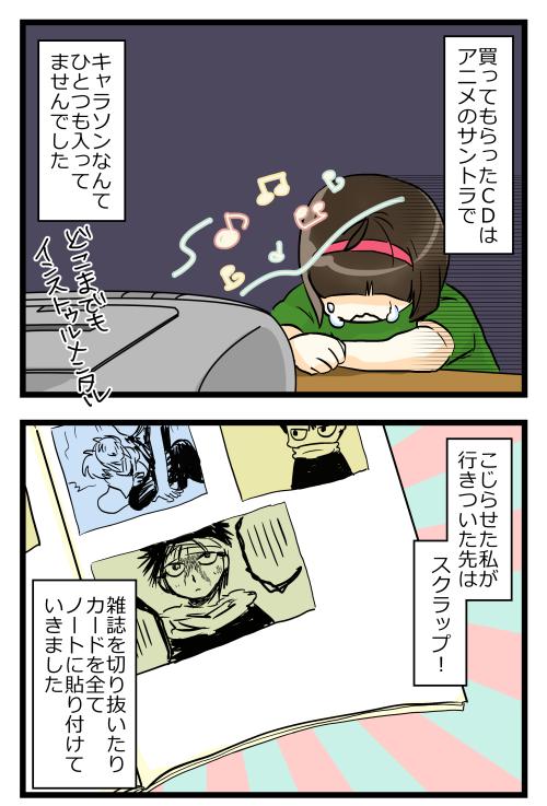 blog181005_3