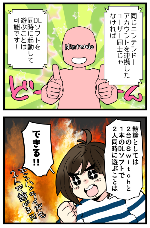 blog210115_4