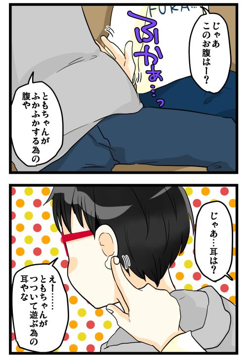 blog180202_2