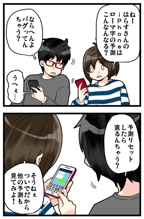 blog200303_3