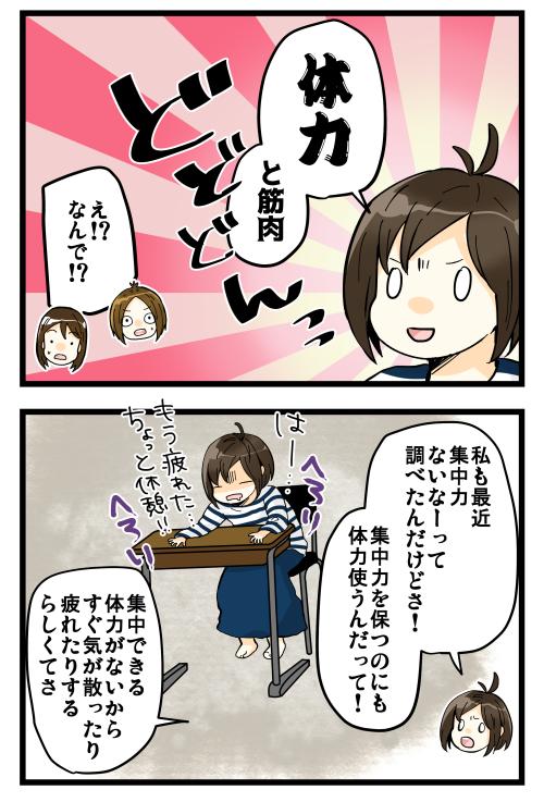 blog190501_2