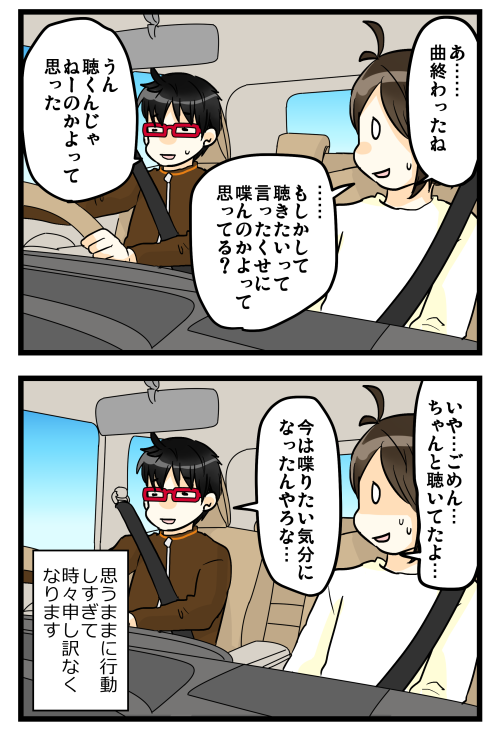 blog181204_4