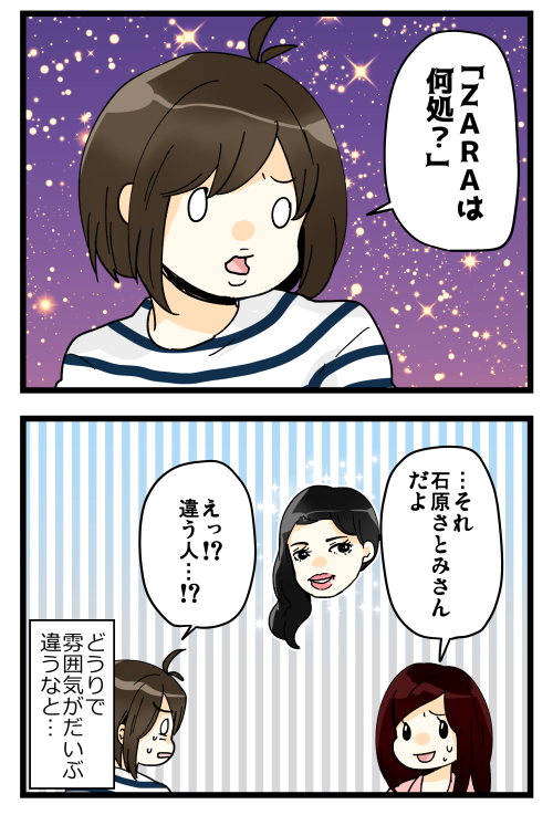 blog190513_4