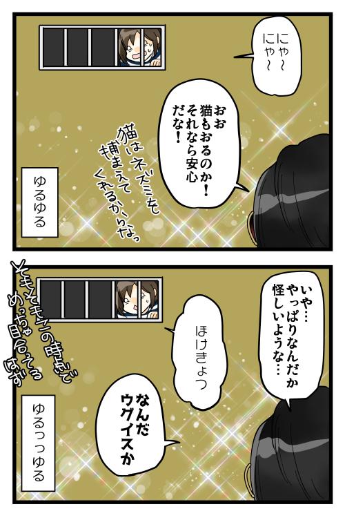 blog190505_3