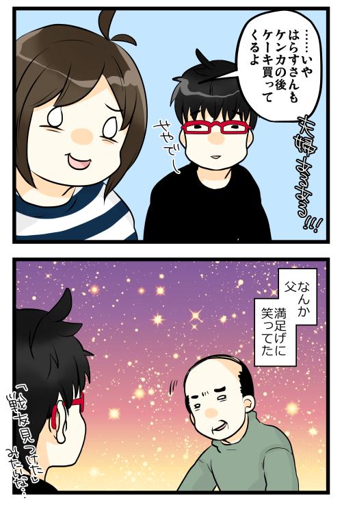 blog190305_2