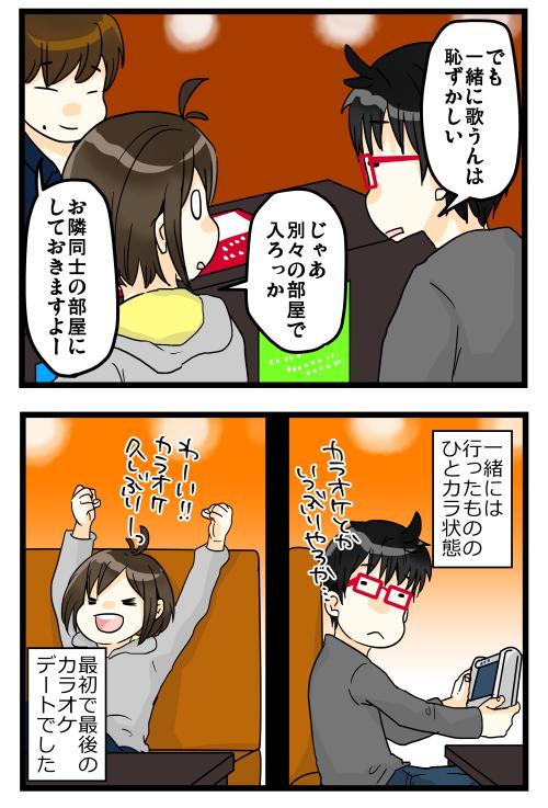 blog180326_2