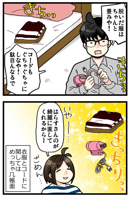 blog200414_4